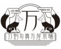 12/7/・12/8 reservation