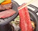 飛騨牛焼肉&しゃぶしゃぶ鍋ランチ 7,030円