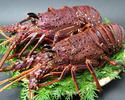 (Lunch) Special Course Ise Shrimp Omar Shrimp Course