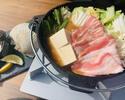 浜焼き+お鍋プラン(みそ)