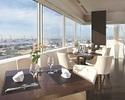 【2020年1月1日限定】ホテル最上階の景色と共に愉しむ!おせち御膳      ★限定90食!!