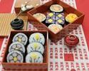 Art Maki Sushi Workshop on Dec 7th Saturday