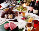【早割web予約限定】■■ Xmas dinner 2019 ■■ ~カウンター席~