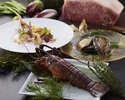 Ise Shrimp and Fresh Abalone and Shiretoko Beef Course