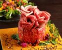 記念日・特別な日に・・・近江牛肉ケーキでお祝い「アニバーサリーコース」全9品
