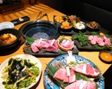 Dinner course ¥ 8150