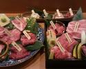 晚餐神户牛肉和黑毛和牛罕见的部分套餐9650日元套餐