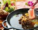 【早割!3時間飲み放題付き】オーガニックベビーケールと選べるスープのしゃぶしゃぶコース全6品 12月15日まで