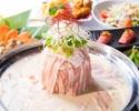<月~木・日・祝日>【パセラ初!あったかお鍋コース】鍋含む6品+アルコール飲放+3時間