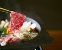 """【Dinner - Online Limited Deal】""""Matsusaka Wagyu Beef Sukiyaki Course"""" with Complimentary Glass of Champagne"""