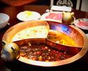 鴛鴦火鍋[3色火鍋套餐] 18000日元(含稅)