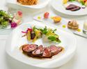 【1・2月】牛タンと三浦産有機野菜のブレゼのコース(イタリアーノ)(2時間飲み放題付き)