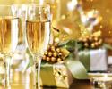 【サンセット・クリスマスディナーコース☆】 乾杯スパークリング&食後のドリンク付き *第1部