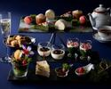 <WEB Special Offer>Afternoon Tea 200 yen Discount
