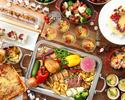 【12月21日、22日限定】クリスマスディナーブッフェ★飲み放題Aプラン(シルバー)
