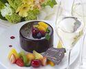 【記念日ランチ】乾杯スパークリング・ケーキ・花束などの特典付!選べるメイン2品など旬の味覚 全6品 贅沢なひと時で思い出に残る記念日を