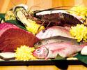 【新年会、歓送迎会に!】お料理 3,000円(税込)コース 2時間制