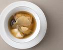 【お土産パンダ月餅付】フカヒレと海老のチリソースチーズフォンデュ風鍋が入った贅沢フルコースを1ドリンク付で!