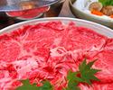 黒毛和牛すき焼きコース 6,000円