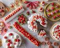 【学生限定・平日】いちごだらけのデザートビュッフェ~Very Berry Strawberries~