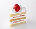スーパーあまおうショートケーキ1ピース ¥1,200(税抜)