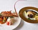 [2/2 limited dinner] Jukeien Spring Festival