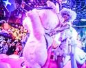 カウントダウン★2019-20★Monster Party【スタンディング】