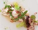 【Lunch / Dinner】 Alacarte Dining