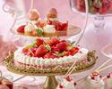【Weekdays】 【Strawberry Prima Donna 】Dessert buffet & Salad Buffet (2 course)