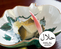 Halal Kaiseki Course 33,000JPY
