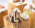 <月~金(祝日を除く)>【ハニトーパック7時間】+ 料理5品