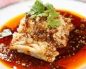 [2/14 limited dinner] You can master authentic Chinese! Easy Chinese Cooking Class