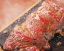 【接待×会食×お祝い】氷温熟成赤身肉の陽炎石焼きや甘鯛の松笠揚げ、鮑のステーキなど〜『空』コース