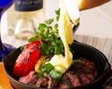 【ランチ】赤身肉ステーキラクレットがメイン!チーズレシピ満載の全6品4,000円(税別)