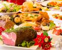 クリスマスディナーブッフェ2019 12月24日&25日の2日間のご予約限定 12月20日までのご予約で10%割引!!ご予約は2部制でございます。 1部17:30~ 2部19:30~ ※90制