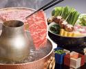 【迎春】ワンドリンク付 お昼のしゃぶしゃぶプラン