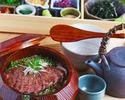 【1日限定5食】近江牛のヘレひつまぶし膳