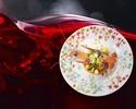 """【トレゾア】フランス語で""""宝物""""の意味…料理長おすすめスペシャルディナーコース"""