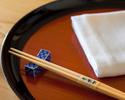【ディナー】<ケーキ・写真付>優雅なひとときプラン ¥13,000