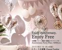 【大好評につき延長決定★食べ飲み放題】Anniversary Party Plan 4000円