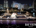 """Gourmet Night Cruise""-Co-starring sparkling night view and wine Marine Rouge × French Bayview * This plan is not a meal at a hotel."