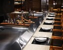 Special Teppan Dinner Course