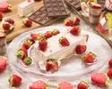 【ストロベリーフェア】いちご・苺・イチゴたっぷりスイーツブッフェ(1月~5月の日曜・祝日開催)