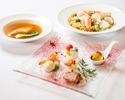 [Lunch / Dinner] ☆ 10% OFF for Web reservation bonus ☆ Hobu Course