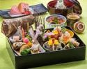 【土日祝】穂のはな弁当 3,500円