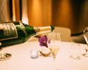 【グラスシャンパン付】愛を伝えるバレンタインディナー メインは和牛のフィレ肉を!