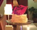【バースデープラン】人気のリップホールケーキと大人空間でお祝いするお得プラン!《フード5品+乾杯スパークリングワイン+リップをモチーフにしたショートホールケーキ》