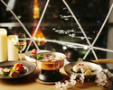 【Rooftop Terrace】Sakura Dinner in the Rooftop Igloo