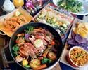【冬季限定】熟成リブアイロールのダッチオーブンローストがメイン!!1ドリンク&食後のカフェ付。ゆったり滞在無制限プラン。