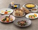 【2月WEB予約限定】【四大中国料理の饗宴 2020】プレミアムランチコース